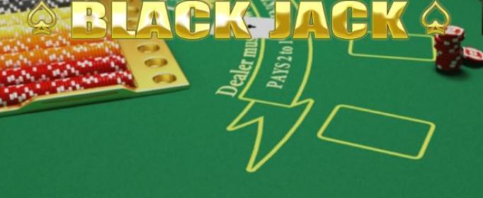 Free Mobile Blackjack